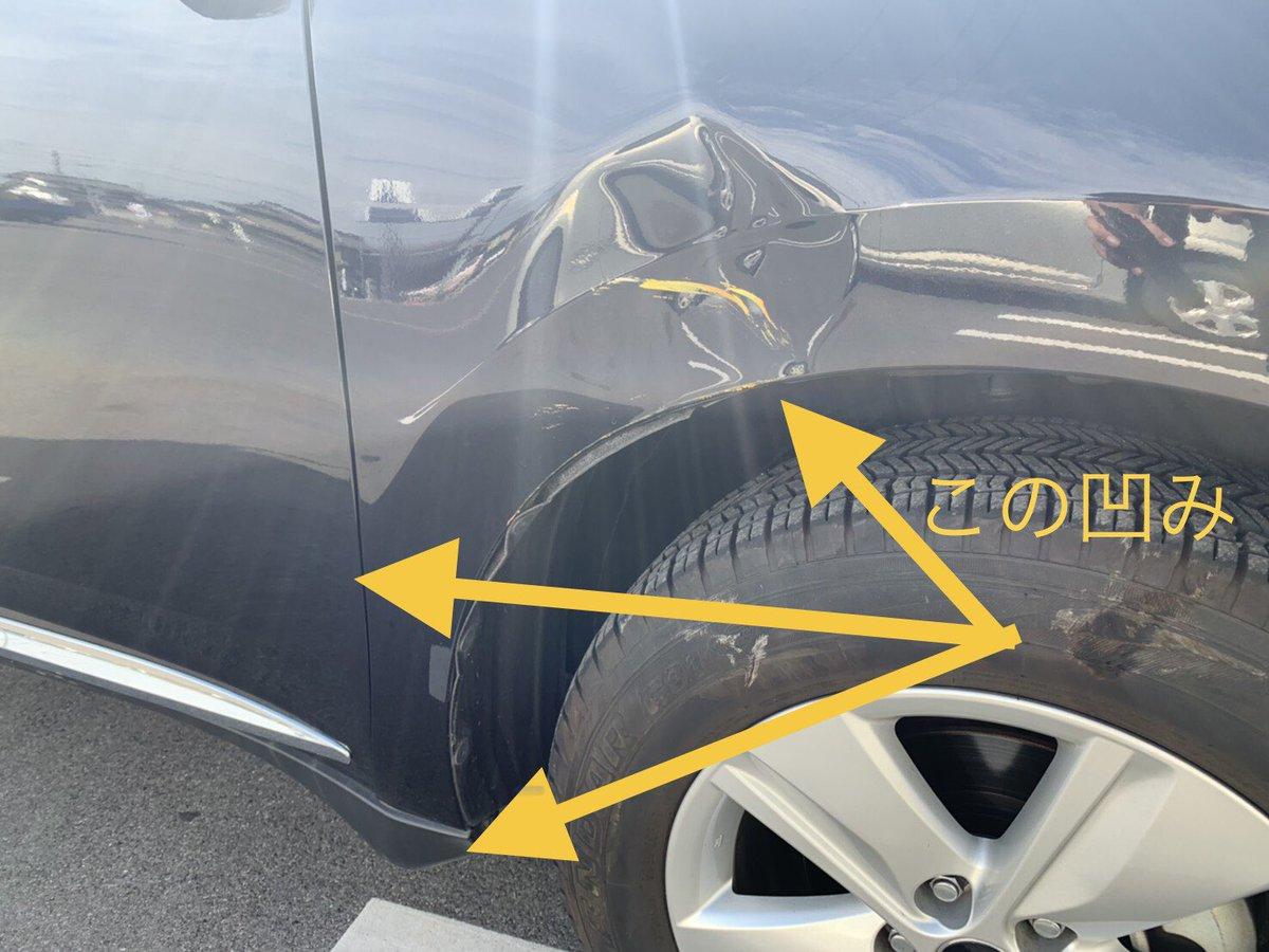 トヨタハリアー🚙の鈑金塗装修理です。結構凹んで、下廻りのスカート部もひん曲がっています。ドア🚪も開けたら当たっています。💦フェンダーパネルや各部修正させていただきました。これで綺麗になおりました。各種保険や実費修理対応もさせていただきますのでご相談くださいませ🙇♂️。