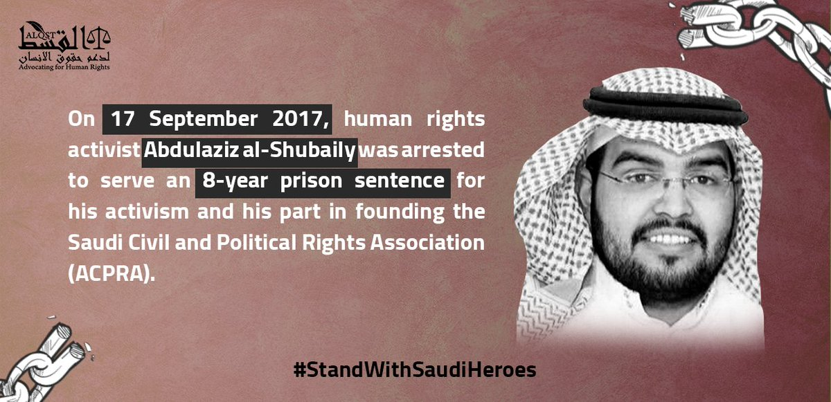 We call once again on the #Saudi authorities to free Abdulaziz al-Shubaily immediately and unconditionally. #StandWithSaudiHeroes #معتقلو_سبتمبر  For more information see:  Abdulaziz al-Shubaily