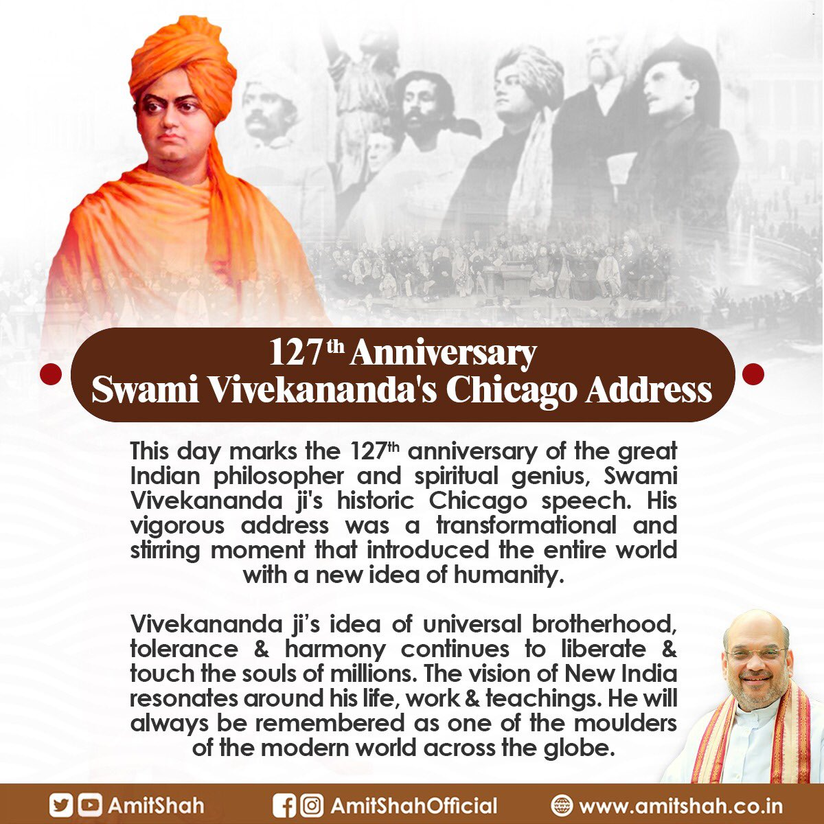 This day marks the 127th anniversary of the great Indian philosopher and spiritual genius, Swami Vivekananda jis historic Chicago speech. His vigorous address was a transformational and stirring moment that introduced the entire world with a new idea of humanity.