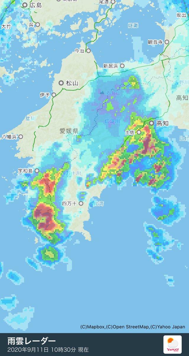 レーダー 八幡浜 天気 雨雲