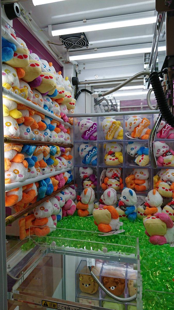 【景品情報】 #え~パンダ のマスコットが登場! 15th AAAロゴマスコット、ケーキマスコット、はぐっとマスコットと3種が登場しております!! #AAA #えーパンダ #ソユー発寒 #発寒イオン #発ジャ https://t.co/gGN3eG2HiA