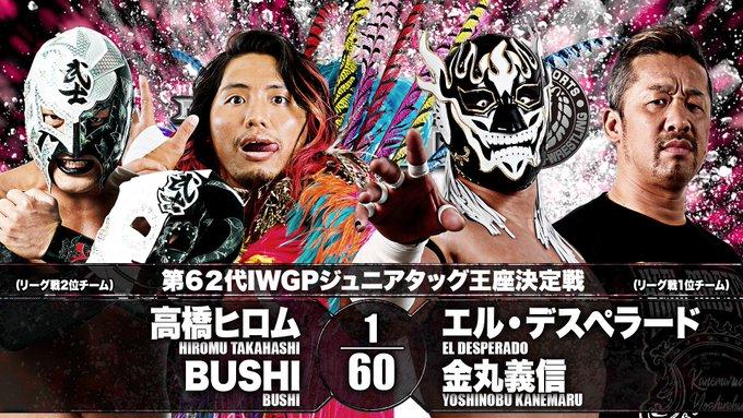 Cobertura: NJPW New Japan Road (11/09/2020) – Novos campeões!