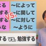 Image for the Tweet beginning: 明日のビデオ! これは気になるね😏