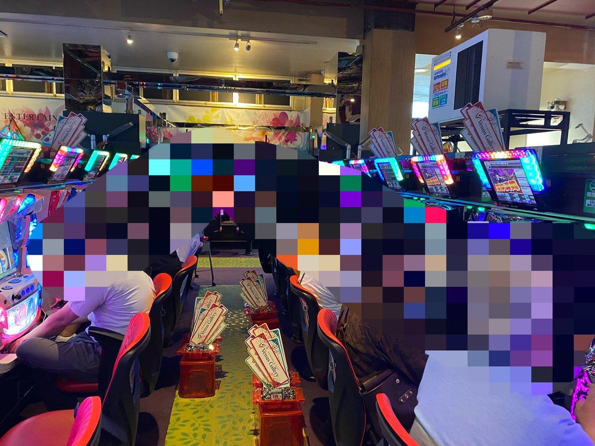 スロット イベント 新潟