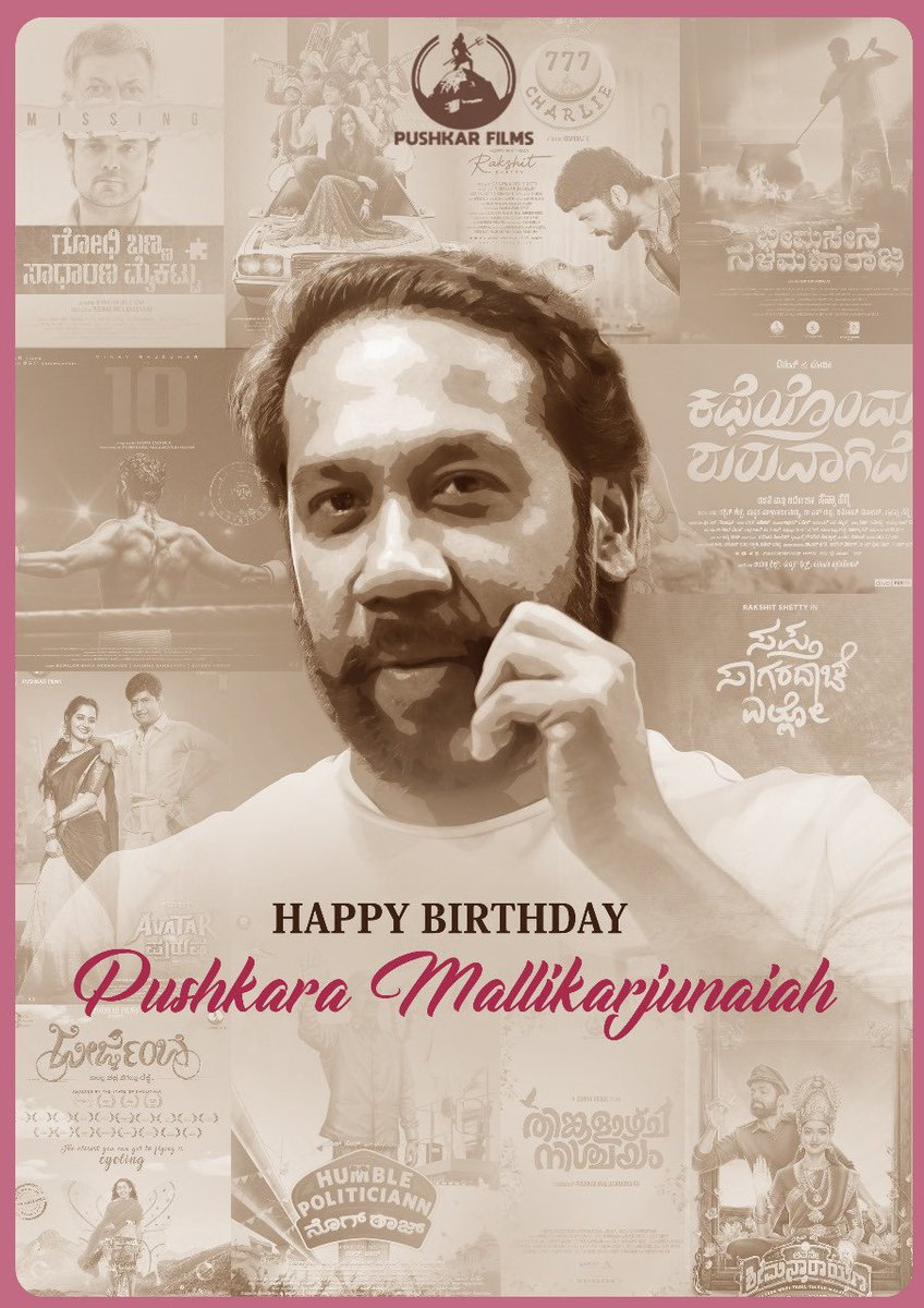 To the man behind many a heroes !  Wishing you a blockbuster year ahead !   May you continue to be an inspiration to all !  Birthday Wishes to @Pushkara_M !   #TeamPF https://t.co/dcwa8XqT0i