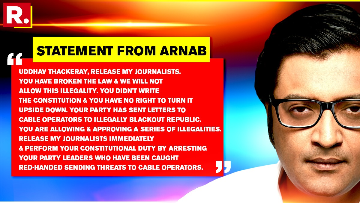Editor-in-Chief Arnab Goswami issues strong statement taking on Uddhav Thackeray, after Maharashtra Government goes all out in trying to block Republic and intimidate jailed reporter Anuj. #FreeAnujNow #CantBlockRepublic (1/2) republicworld.com/livetv.html