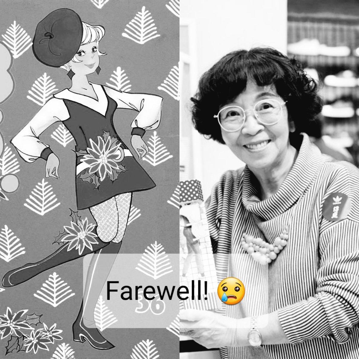 "#HK #Scifi_n_anime Farewell, ""Miss 13 Dots"" (#十三點)…!  😢 https://t.co/4lUIIOFAHm"