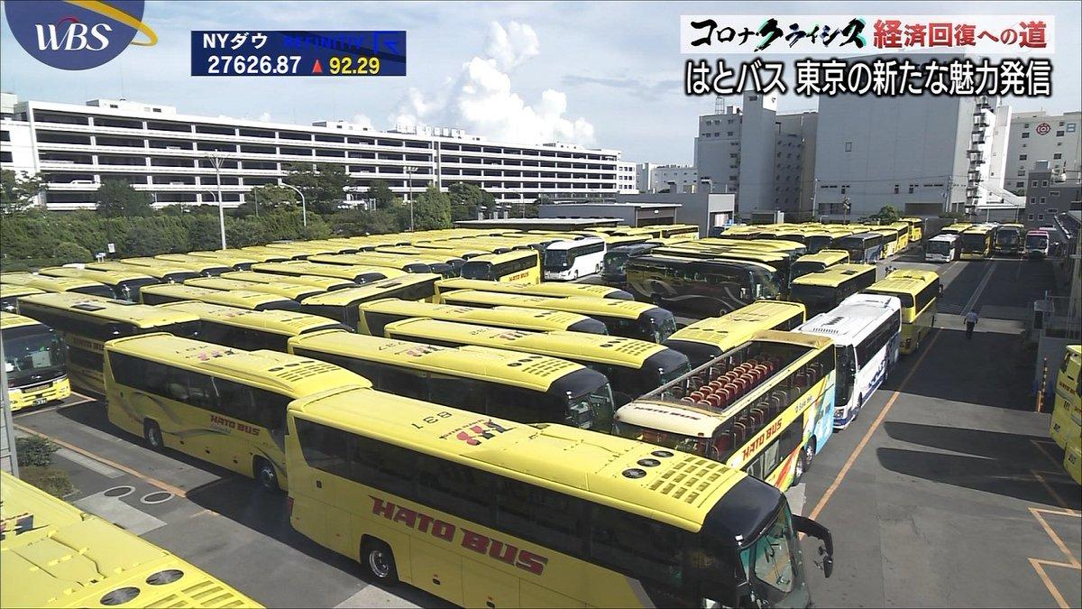 と バス 迷路 は