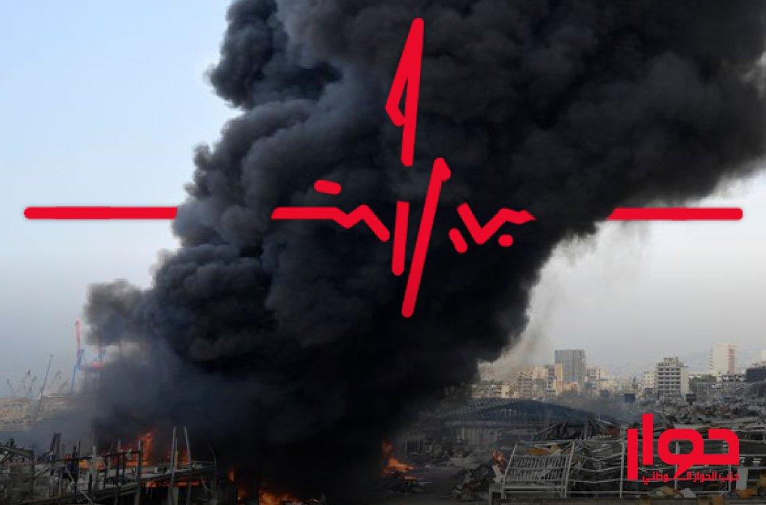 على مر التاريخ مرت على #بيروت كوارث وزلازل وحروب وبقيت صامدة تستمد قوتها من اهلها وناسها. بيروت قوية بقوة أهلها. #مرفأ_بيروت https://t.co/dSHMWlMpEZ