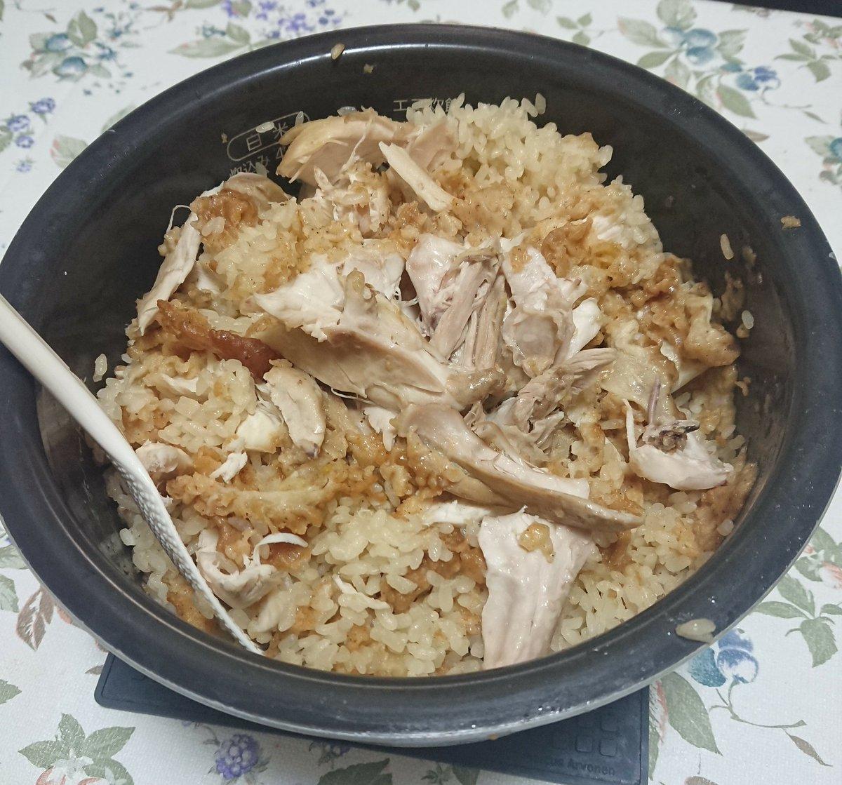 ケンタッキーぶちこんで炊いた米は最高