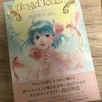 Image for the Tweet beginning: きたーーー!♡ ラムちゃんもマミも鮎川も可愛いし、美しいーーーー♡ #高田明美画集