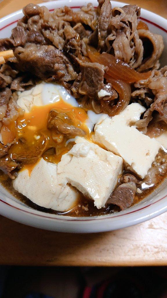 木綿 豆腐 タンパク質