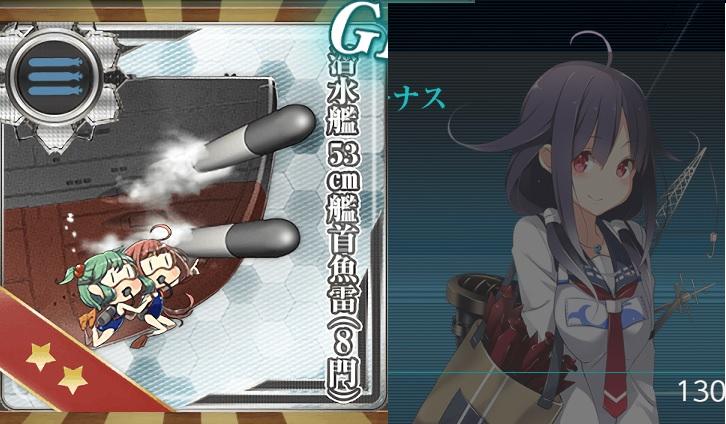 【おかえりなさい!】長かった30h遠征,潜水艦派遣作戦×2連続で60h無事任務完了!大鯨さんお疲れさまでしたイムヤさん,帰ってきてそうそう,レベリングですめざせメンテ前までにカッコカリ#大鯨#艦これ好きと繋がりたい#まったく潜水艦は最高だぜ