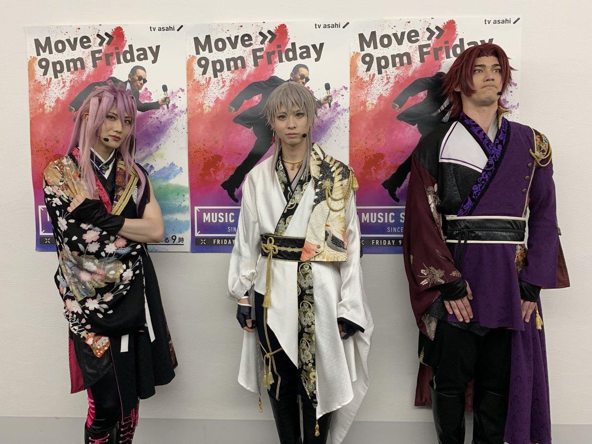 刀剣男士 formation of 葵咲が最新曲「約束の空」を披露   どんなパフォーマンスを見せてくれるのか ⁉  #ウラステ は出陣前にパシャリ✨  みなさんお楽しみに ⚡