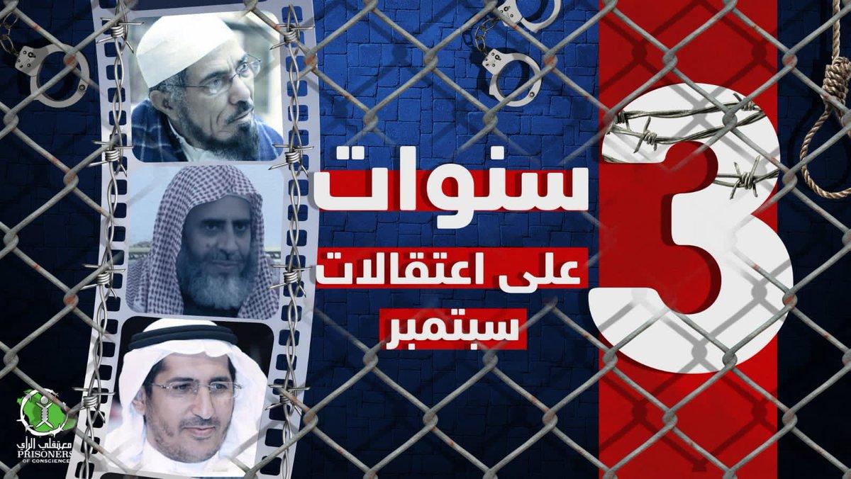قديما قالت العرب : لكل زمان دولة ورجال اليوم صار للعرب 22 دولة، أما الرجال ففي السجن ! (أدهم الشرقاوي) #٣سنوات_على_حملة_سبتمبر