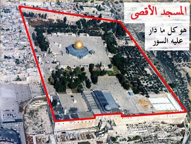 أعضاء الكنيست الصهيوني يحرضون إقتحام EhpCK_tXgAECOGM.jpg