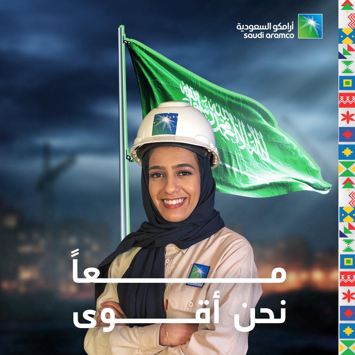 @SAFE_ROAD أسهم أبطال قطاع الطاقة والصناعة في تزويدنا بالطاقة، وسد احتياجاتنا الصناعية رغم التحديات. شكرًا لك على إظهار الامتنان لهم سعوديين #انسى_توقفنا https://t.co/Cduq0PUWrg