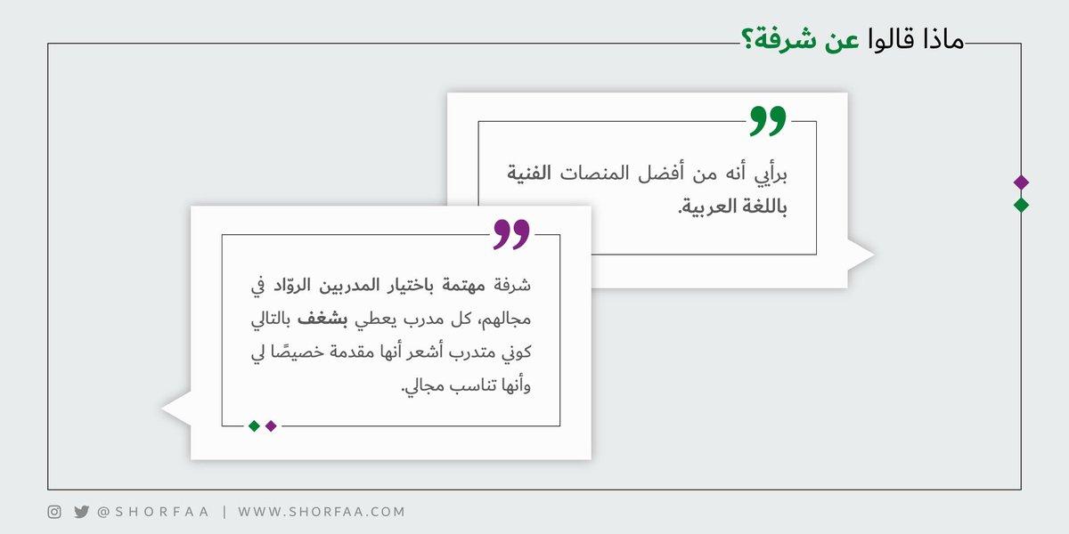 #أصدقاء_شرفة 💜 https://t.co/aROhnDxqZ6