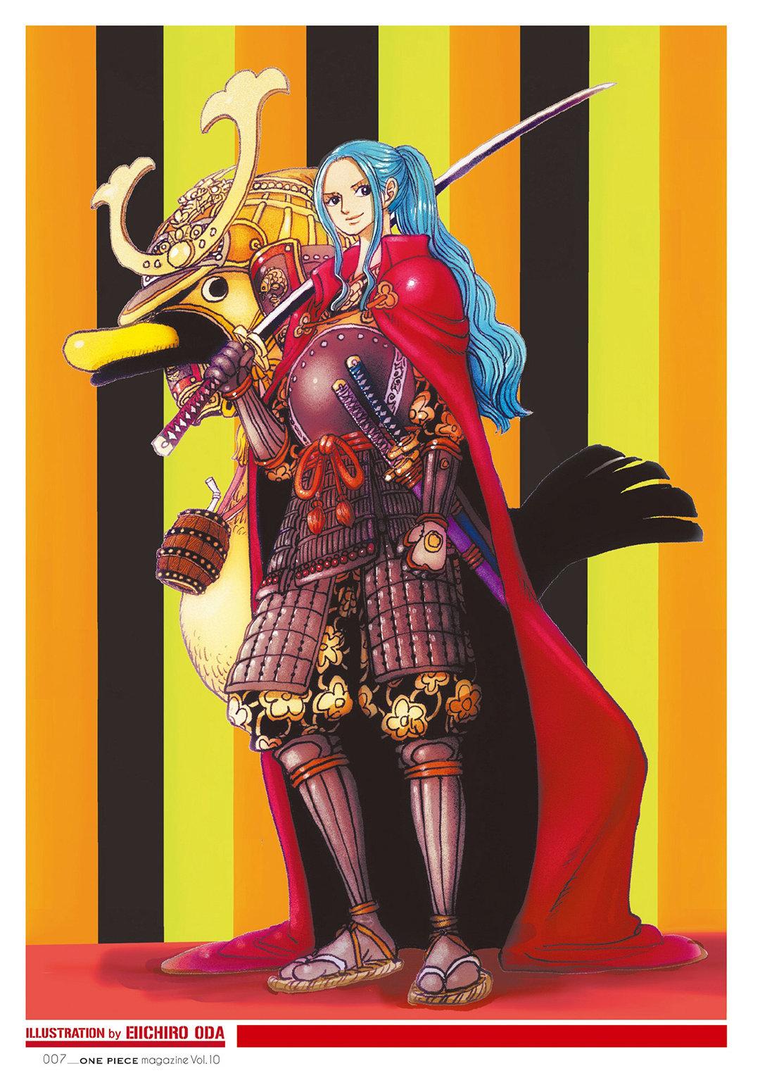 JAPAN Eiichiro Oda One Piece Magazine vol.8