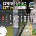 Image for the Tweet beginning: #電車でGOはしろう山手線  #電車でGO 新作楽しみですね😊 新作出る前に過去作を久々にやる。 今回は電車でGO!3 通勤編をプレイ