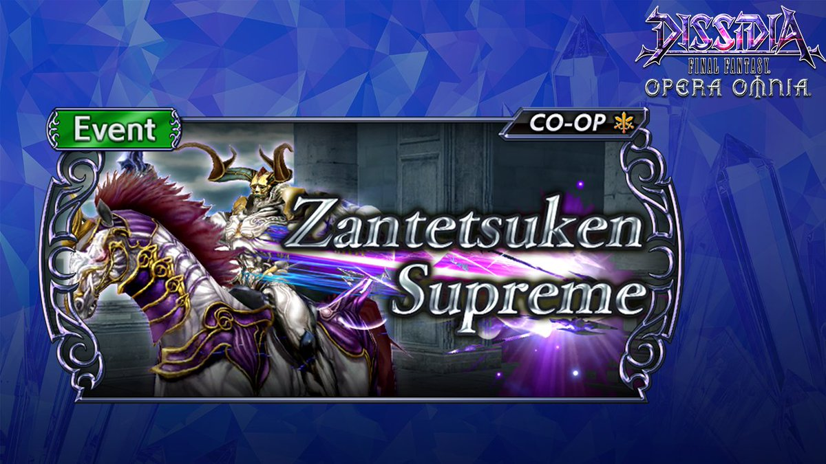 Have you begun the Zantetsuken Supreme co-op quests yet in #DissidiaFFOO?   Take on Odin with friends and earn Silver and Gold event tokens for rewards in the Zantetsuken Supreme Token Exchange!   These co-op quests end on Sep. 21 at 01:59 UTC! https://t.co/p3hdLdIlPV