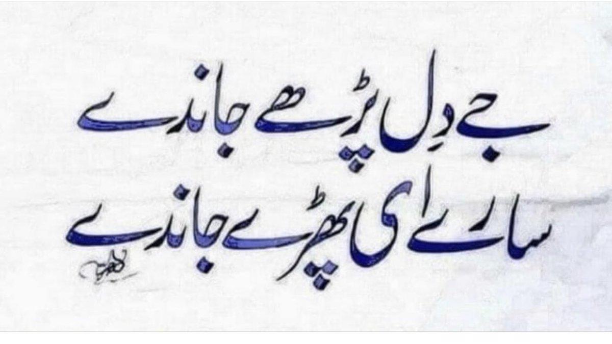 What a wonderful msg in my mother language, Punjabi. https://t.co/CdgAiWDoox