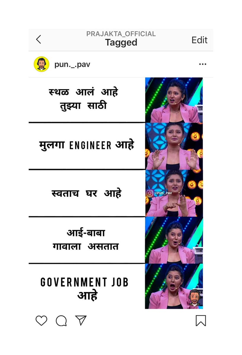 "After ""वा दादा वा"" now these memes are in trend 😍😍😍 . Loving it🥰 . Trying to make your weekend joyful... #happyweekend 🌈 #prajaktamali @🌿 https://t.co/4bmOdX3RaY"