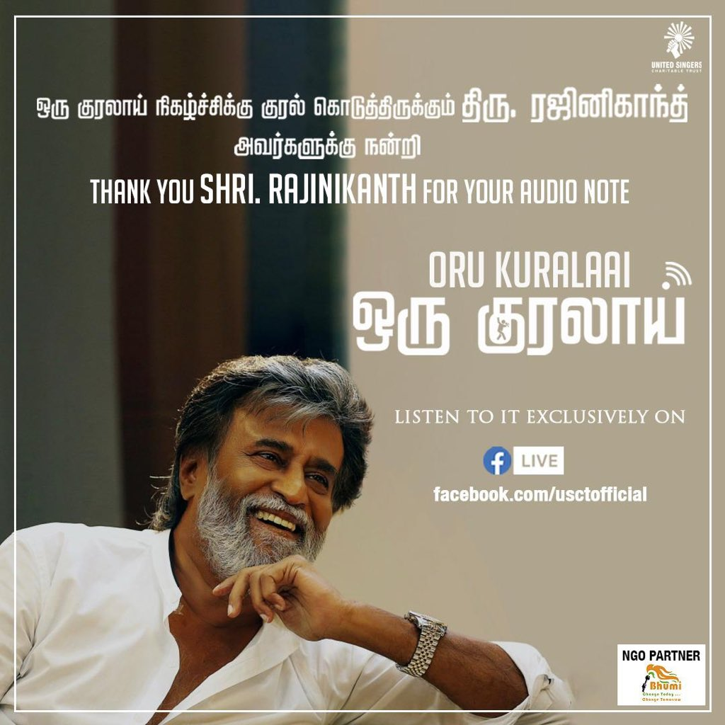 Blessed! Thank you @rajinikanth sir🙏🏼  #OruKuralaai is happening today at 6 PM (IST)  Do not miss this guys😊 See you live on https://t.co/XLkzuCHVmj  Pls contribute for the struggling musicians https://t.co/X67h6uLVOH  #usct https://t.co/x1bd0haPZ3