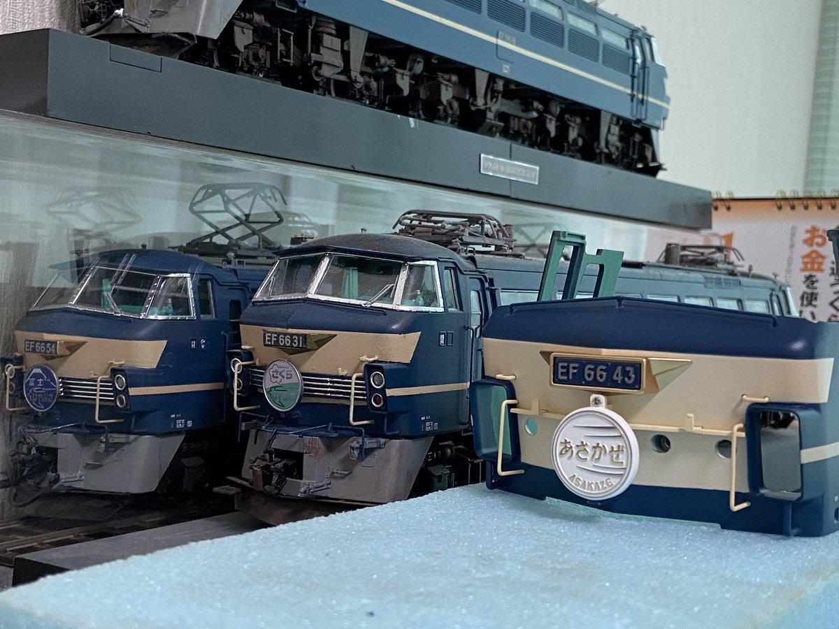 作る ブルー トレイン を ブルートレイン 3車両をつくる:ホーム