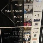 Image for the Tweet beginning: 【赤坂CLUB TENJIKU今年で閉店】赤坂CLUB TENJIKUの恒例イベントとなった『 THE DIAMOND