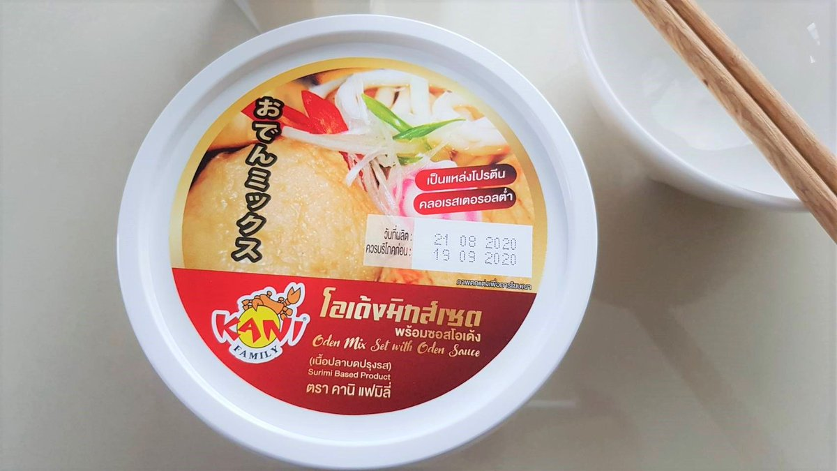 #มาใหม่อร่อยมาก โอเด้งมิ๊กซ์เซต คานิแฟมิลี่ ทางเลือกใหม่ของคนหิว🤩 อร่อยกับชิ้นปลาบดปรุงรส 5 ชนิด พร้อมซุปกลิ่นปลาแห้งเข้มข้นสไตล์ญี่ปุ่น คลอเรสเตอรอลต่ำแค่อุ่นก็พร้อมทาน หอมสุดฟิน💕 . 📍พิกัด : BetagroDeli, MiniBig-C,Jiffy  #KaniFamily #คานิแฟมิลี่ #Oden #โอเด้ง  #อร่อยบอกต่อ https://t.co/xu5zAZWLXL