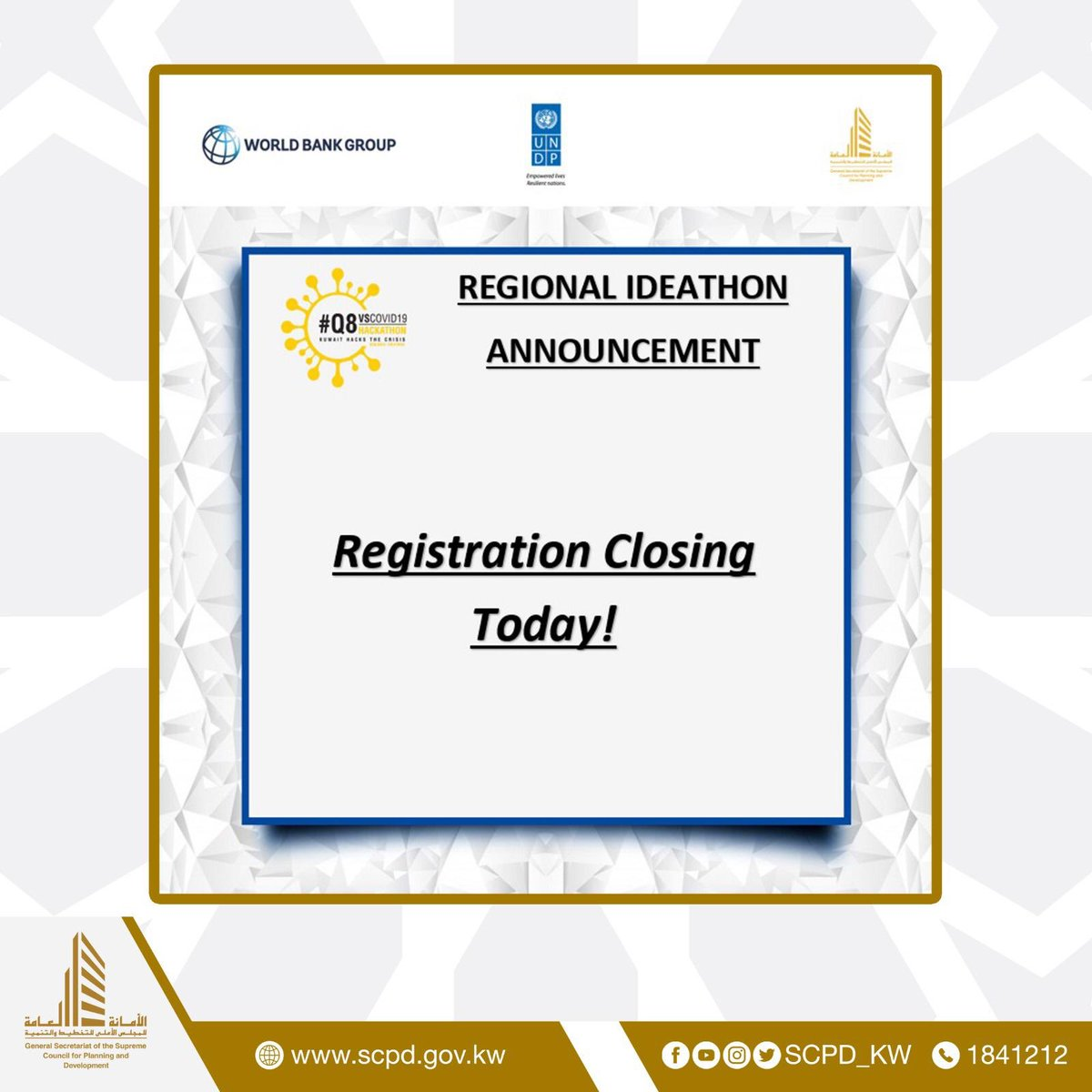 Ideathon registration closes today at 11:59 PM!  Registration link: https://t.co/reAxQnd1wL   Winning teams will receive awards!  1st place: $15,000  2nd: $10,000  3rd: $7,000 https://t.co/gJnjfkXuAt