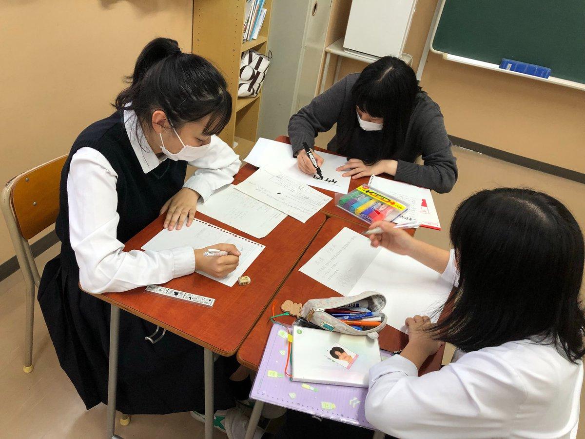 星城 高校 神戸