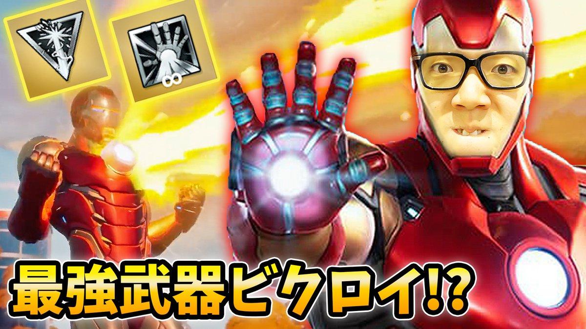 ゲームズ ナイト フォート キン 最新 ヒカ