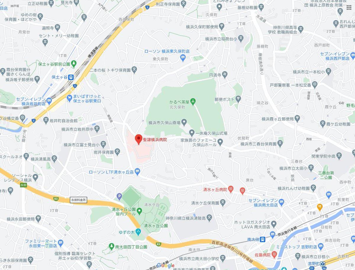 どこ 保育園 市 横浜 クラスター