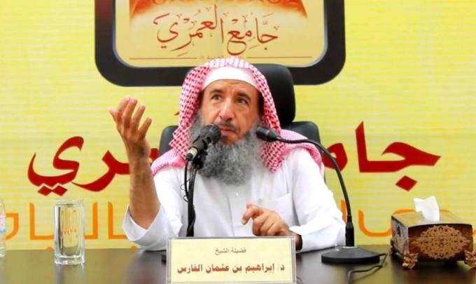 السلطات تتحمل المسؤولية كاملة عن صحة وحياة الشيخ #إبراهيم_الفارس، أستاذ الثقافة الإسلامية سابقاً بجامعة الملك سعود. #٣سنوات_على_حملة_سبتمبر