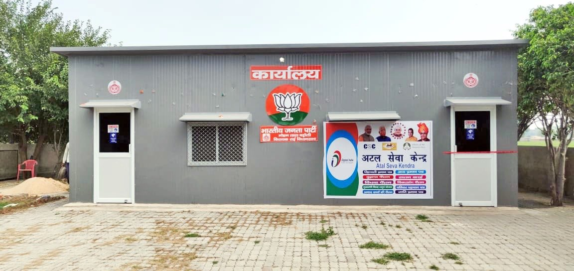 @CSCegov_ @cscharyana @ashi_apple @dintya15 Csc center inaugration by Shri OP Dhankar ji at Office of MLA Rai Shri Mohan Lal Badoli. Sonipat Haryana https://t.co/W4cUriVMUS