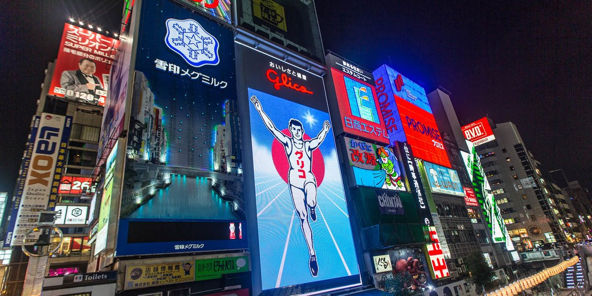 @JapanEmb_Spain's photo on #Osaka