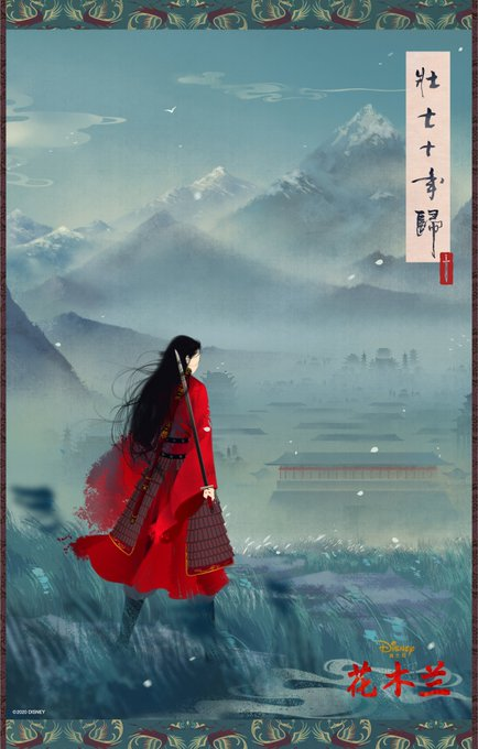 Mulan Production Still - Page 2 Ehu7WoEU4AUqmJb?format=jpg&name=small