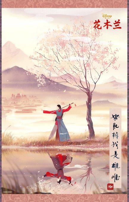 Mulan Production Still - Page 2 Ehu7WoEUcAA6tzX?format=jpg&name=small