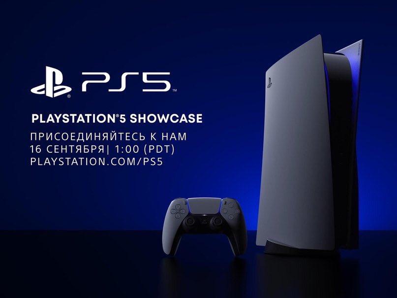 #PlayStation5 Photo