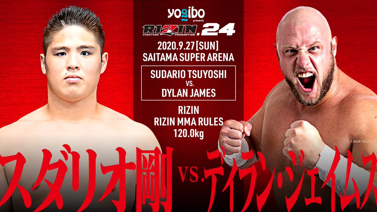 "RIZIN FF English on Twitter: ""Additional fight announcement for ..."