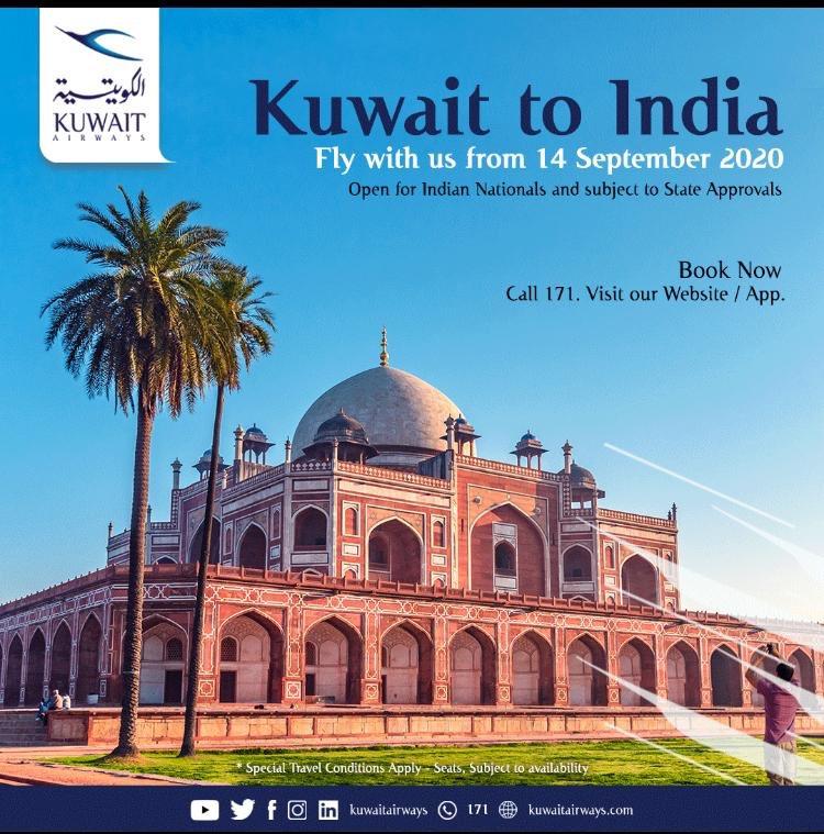 مرحباً بكم على متن رحلاتنا إلى الهند  #الكويتية #الطائر_الأزرق . Welcome on board to India #Kuwait_Airways #Blue_Bird https://t.co/LXwNYljxg0