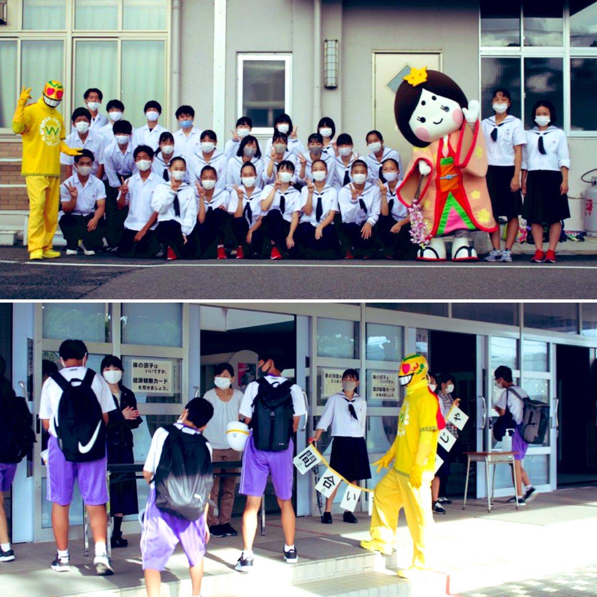 中学校 丸岡