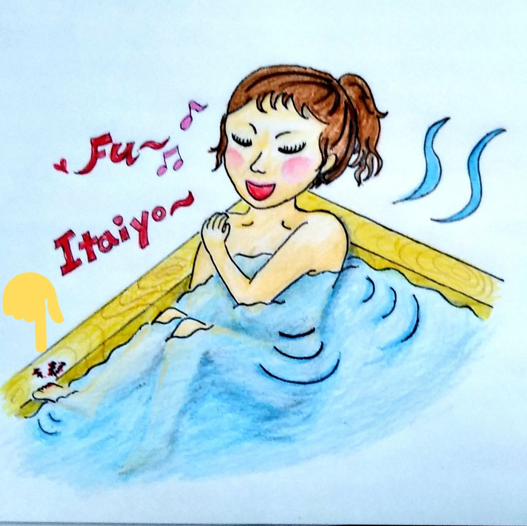 お疲れ様でした💕香美さんのお休みモードのVoicyが大好きです。心配していた足、やっぱり⚡⚡早く治りますように💕また、うっふんが聴きたくなりました💕#広瀬香美#メンテナンス#回復#受診#露天風呂公演後のアスリート的メンテナンス〜足のひび - 広瀬香美  #Voicy