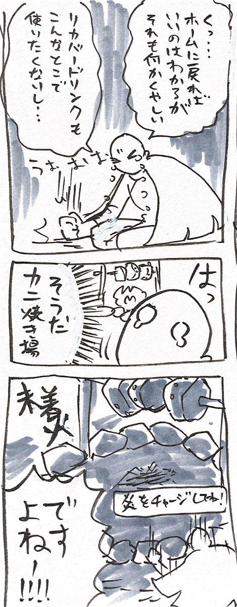実録 sky