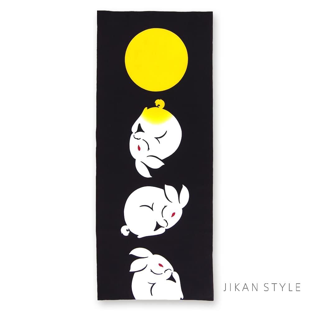 手ぬぐい「月見うさぎ」 兎が月になったのか。 月が兎になったのか。 秋の夜長にきれいな月。 ころころ転がるまん丸うさぎ。  https://t.co/Xu3pNvy5r9  #お月見 #うさぎ #ジカンスタイル #JikanStyle #kenema #けねま #気音間 #時感 #手ぬぐい #てぬぐい #手拭い #Tenugui #注染 #注染手ぬぐい #KITTE https://t.co/rEDOFf5lhT