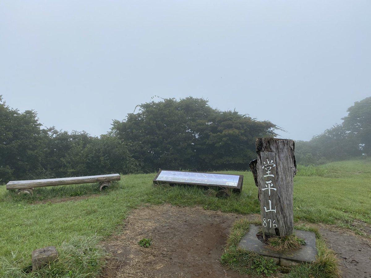 堂平山頂! 雨が強くなってきたかな…何にも見えない┐(-。-;)┌ #お気に入り #自然 #ハイキング #外秩父 #七峰 #ハイキングコース https://t.co/oOcCUPxlgh