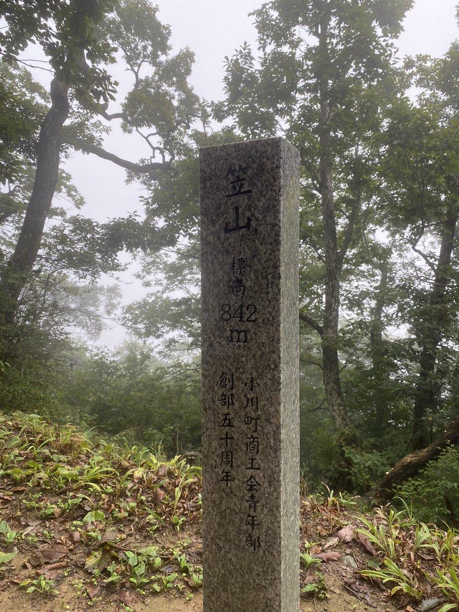 笠山山頂! と笠山神社⛩ 雨が降ってきてる… #お気に入り #自然 #ハイキング #外秩父 #七峰 #ハイキングコース https://t.co/0W7OShtWDz