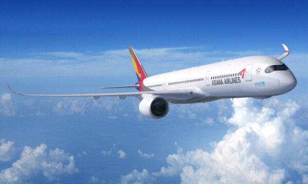 #SouthKorean #AsianaAirlines Inc. resumed services from #Incheon to #Chengdu on Thursda. https://t.co/pDeyCMzRG2